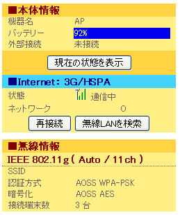 20110302-02.png
