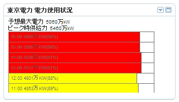20110818-01.jpg