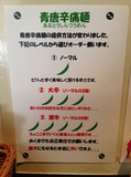 20140702-02.png