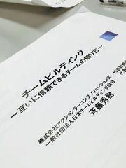 20150302-01.jpg